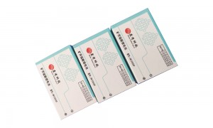 Best price mobile battery HRL103450 3.7v 1800mah 6.66wh