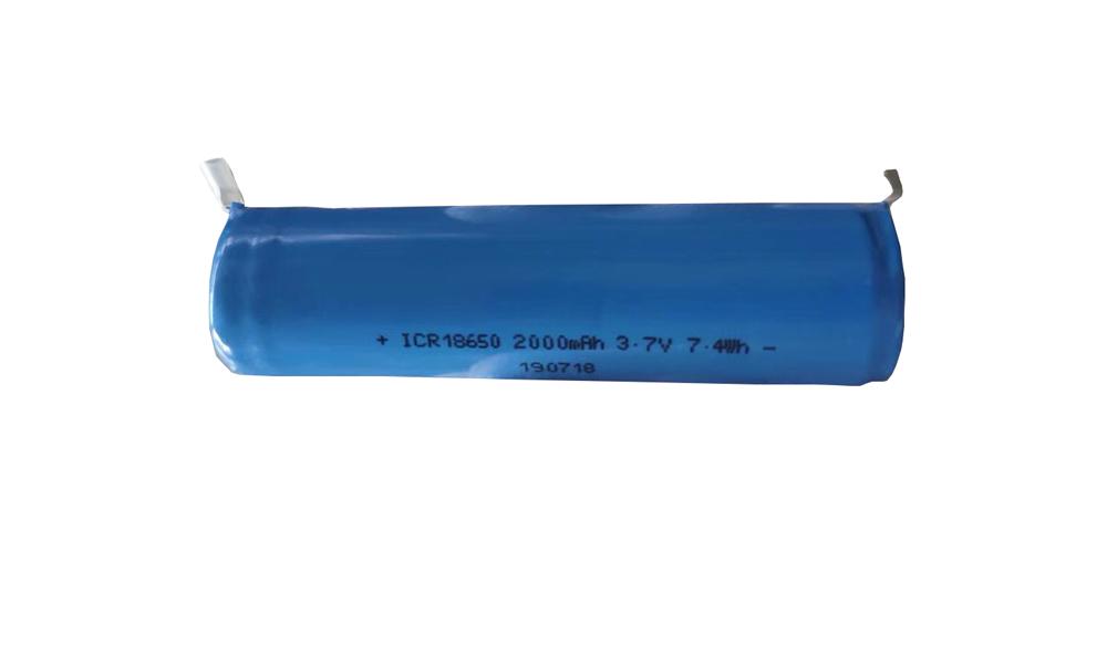 ICR18650 2000mAh 3.7v