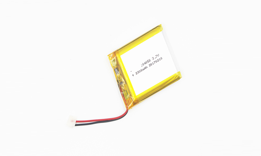 Quality Inspection for Ion Battery Pack China - Hot Selling for 40w All In One Energy Saving Solar Led Street Light – Hrlenergy