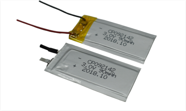 Can Li-Meng batteries be charged?
