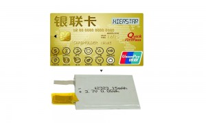 1mm ultra thin lipo 3.7v 15mah rechargeable battery